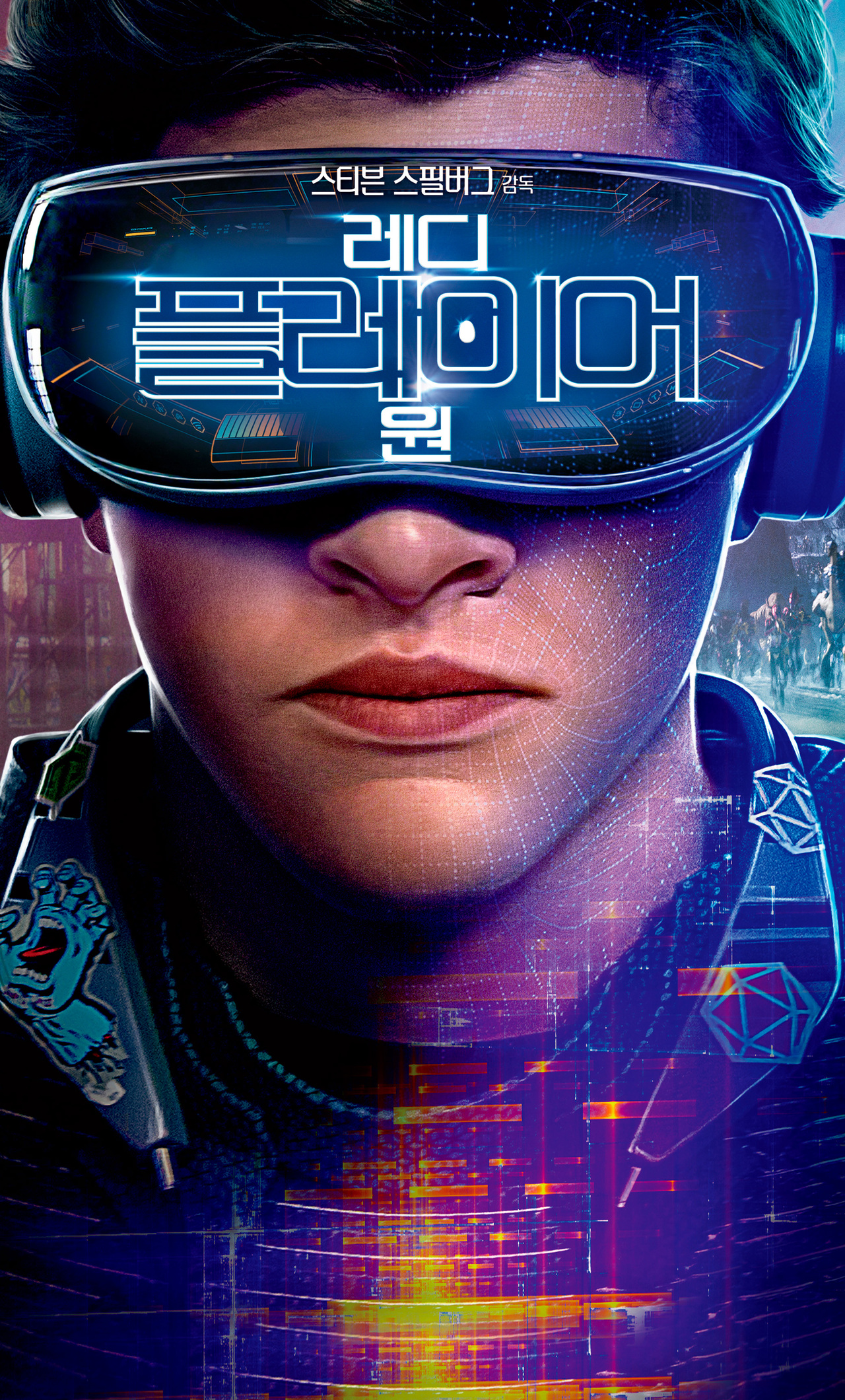1280x2120 4k Ready Player One Movie Poster iPhone 6+ HD 4k ...