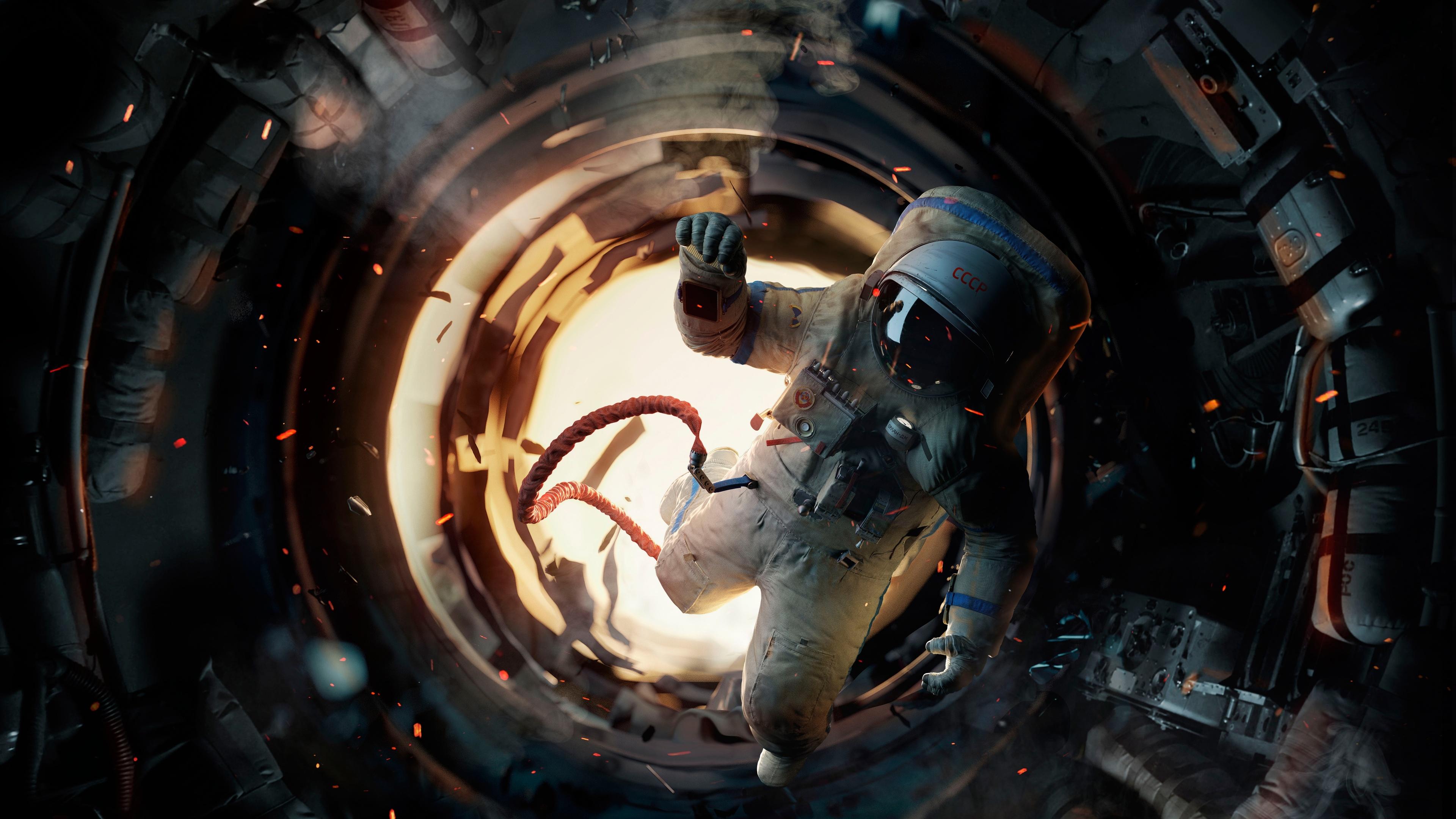 Космонавт  № 1449731 без смс