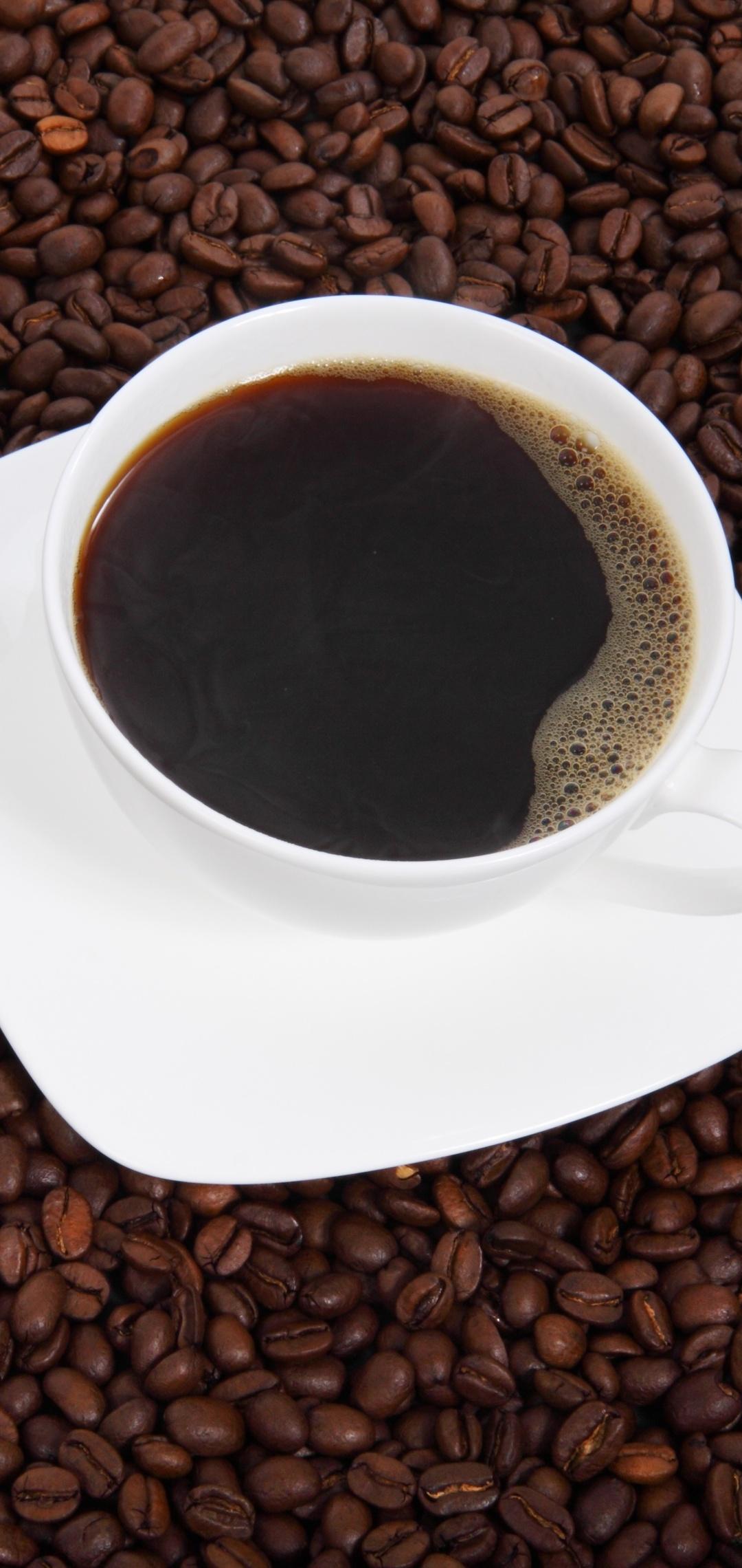 coffee-cup-beans-4k-4c.jpg
