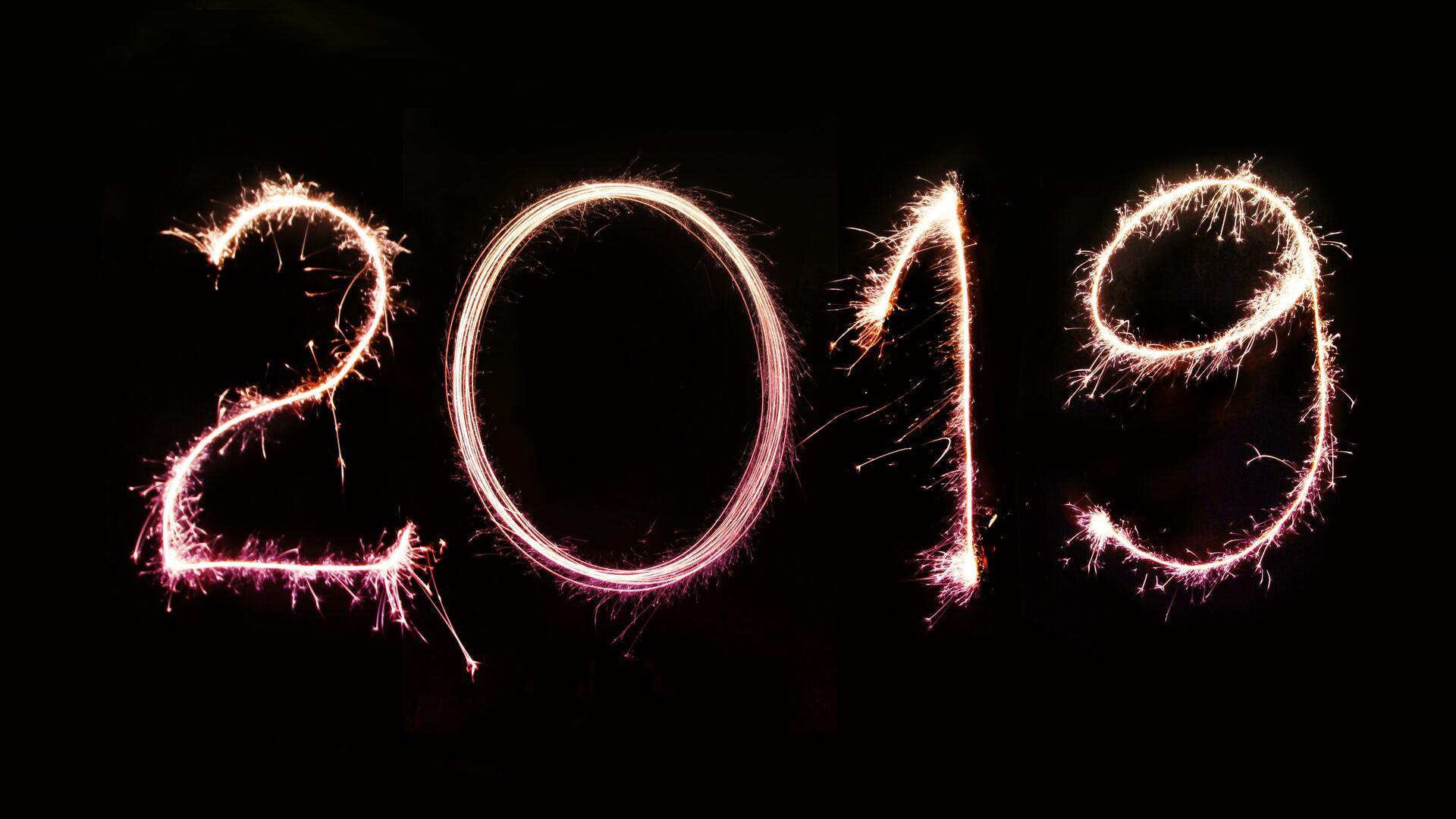 happy new year 2019 8pjpg