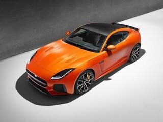 jaguar-f-type-svr-coupe-2017.jpg