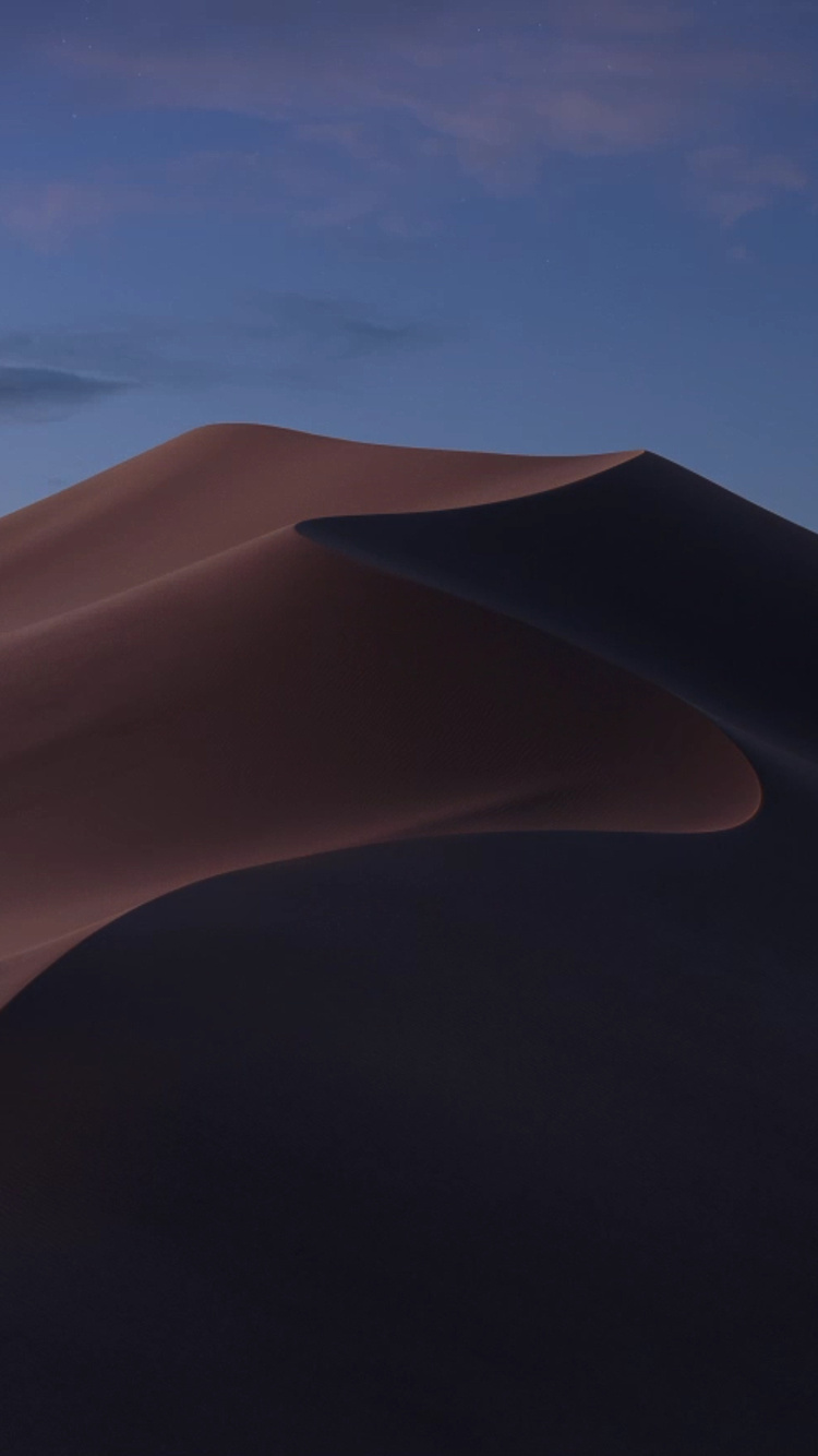 750x1334 Macos Mojave Evening Mode Stock Iphone 6 Iphone 6s