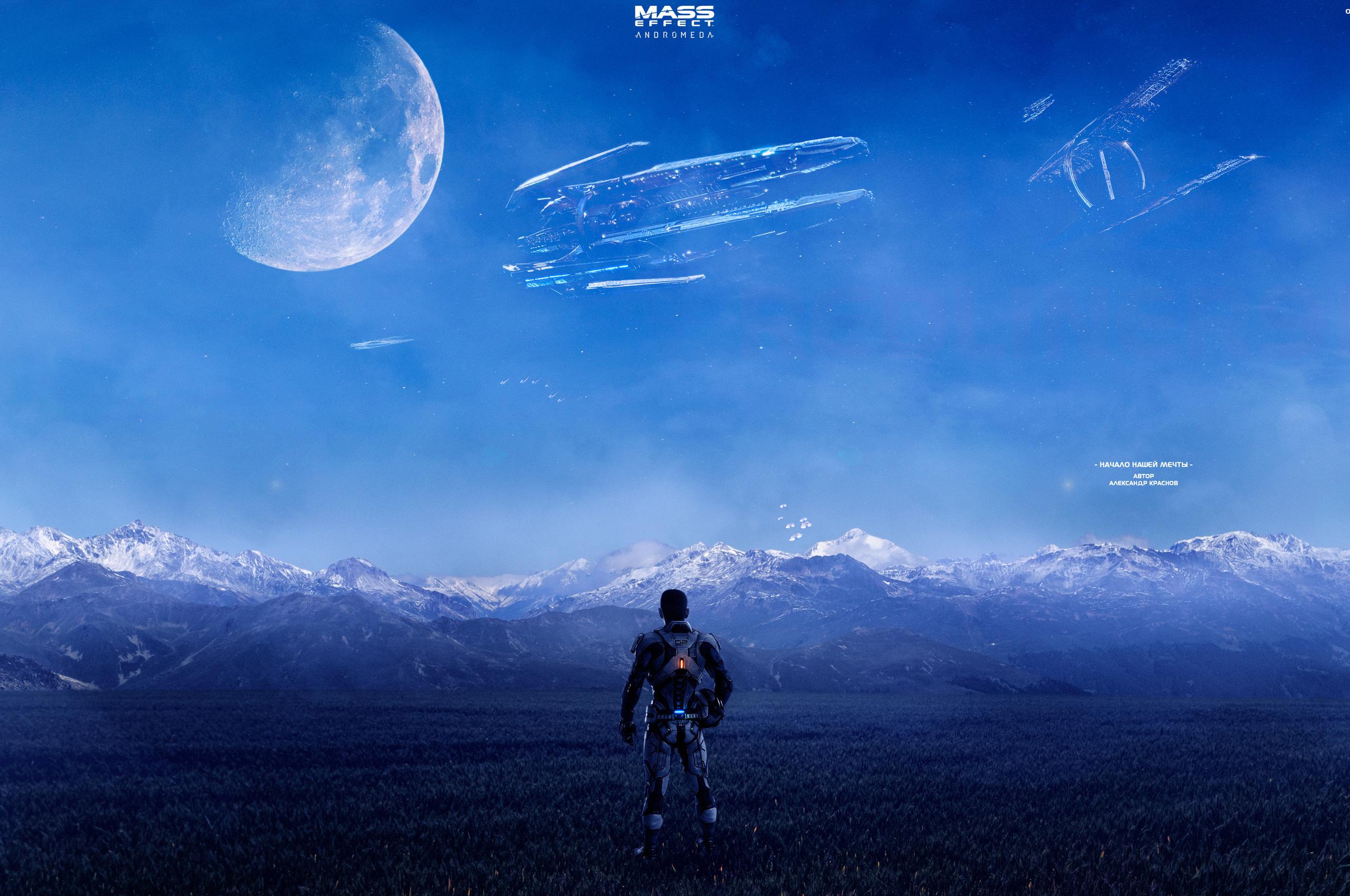 2560x1700 Mass Effect Andromeda Game Artwork Chromebook