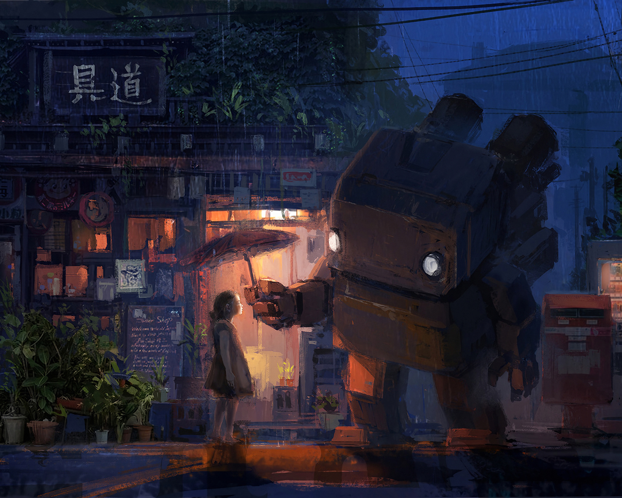 rainy-day-with-my-robot-friend-painting-4k-q1.jpg