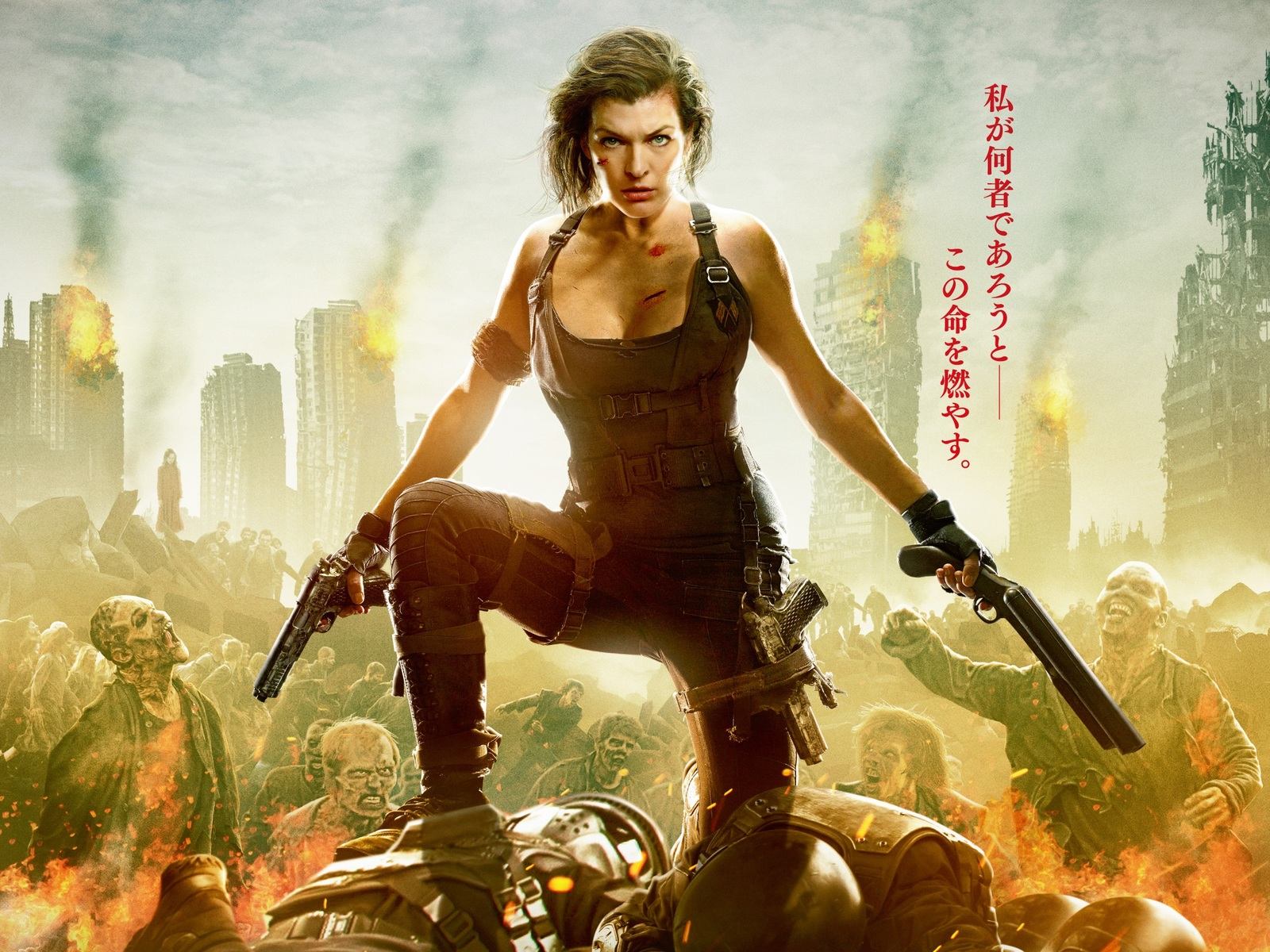 resident-evil-the-final-chapter-2016-movie-qu.jpg