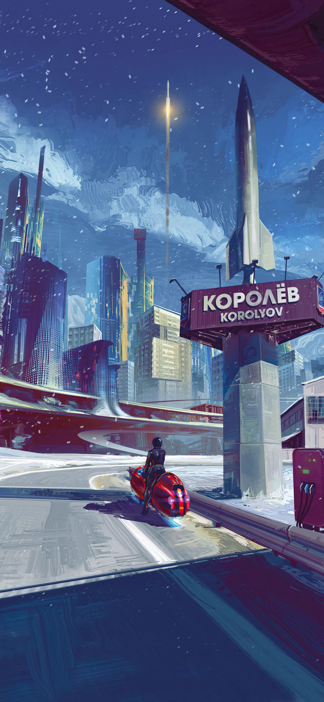 space-city-8x.jpg