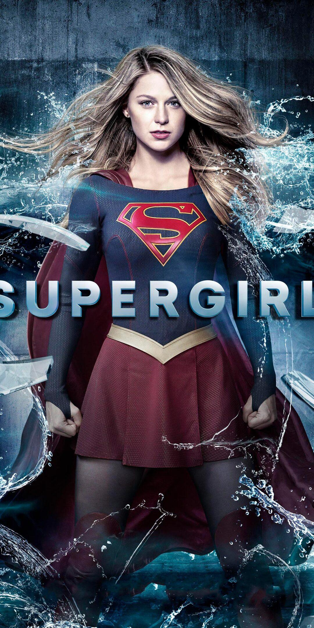 supergirl-2017-po.jpg