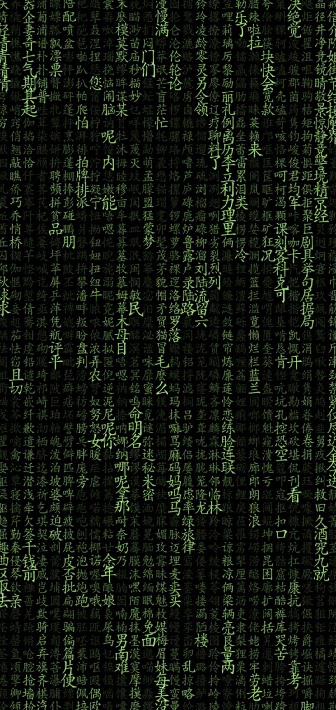 the-matrix-typography-wide.jpg