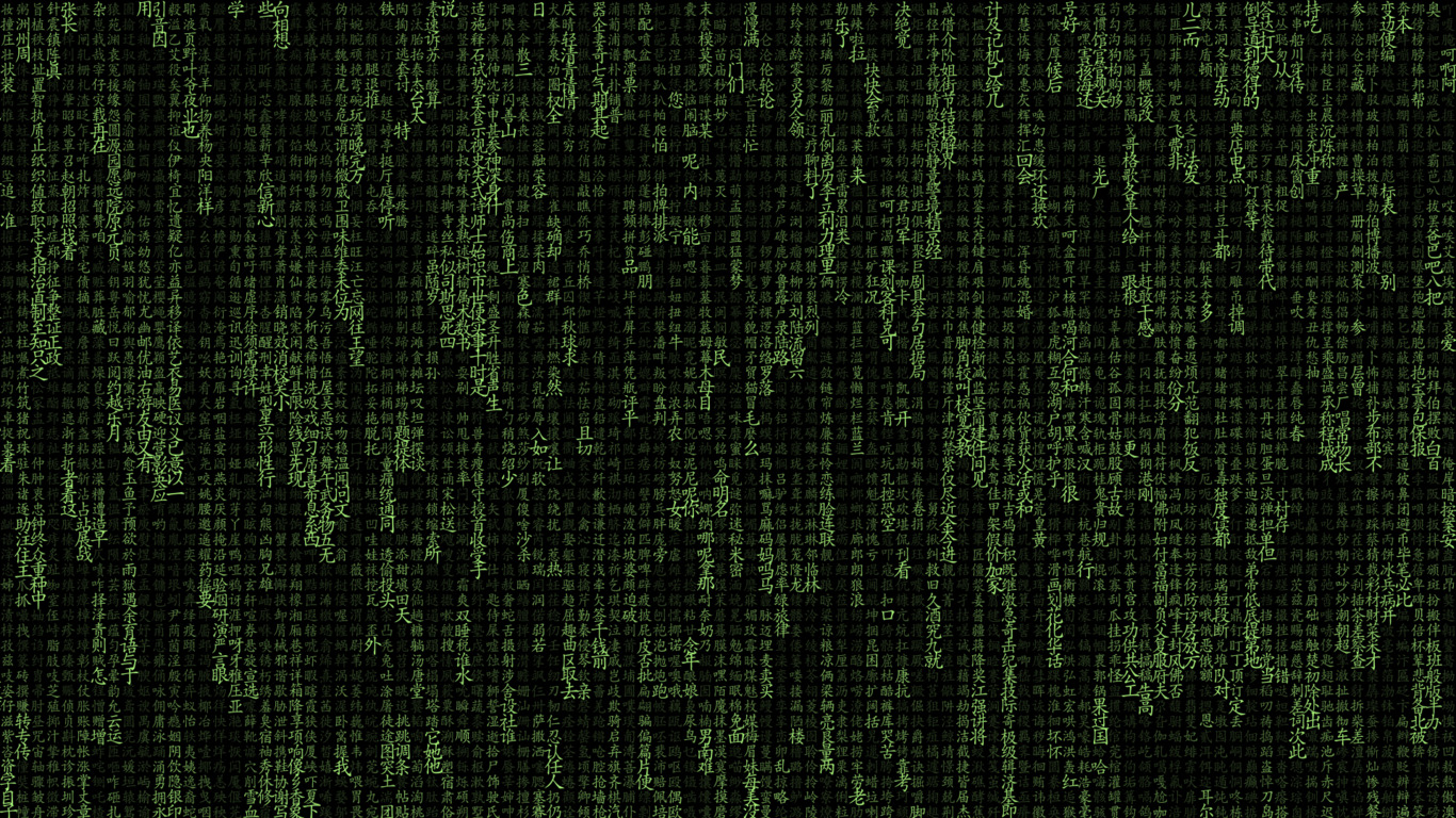 1366x768 The Matrix Typography 1366x768 Resolution Hd 4k Wallpapers Images Backgrounds Photos And Pictures