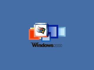 windows-2000-2y.jpg