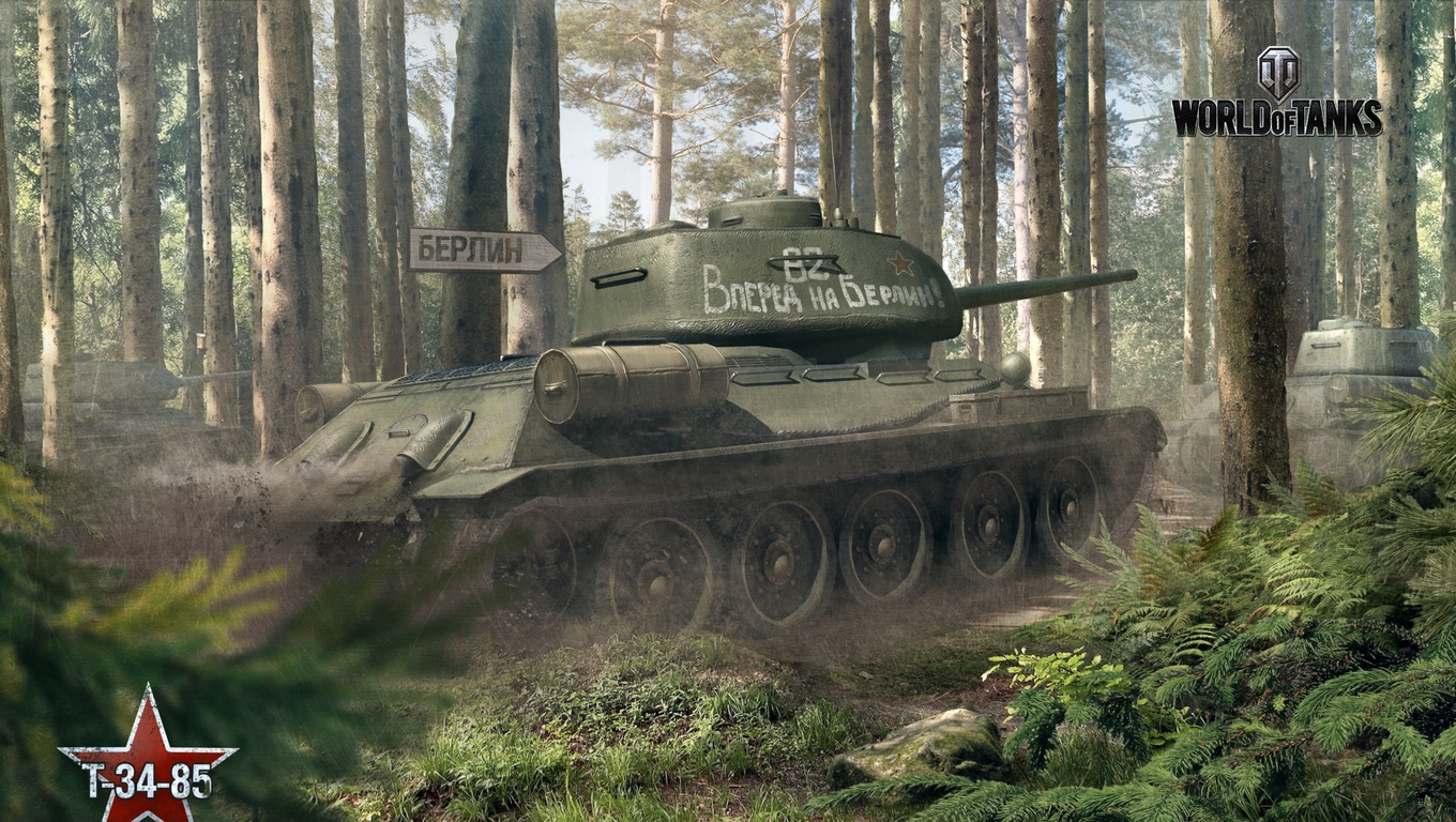 world-of-tanks-3.jpg