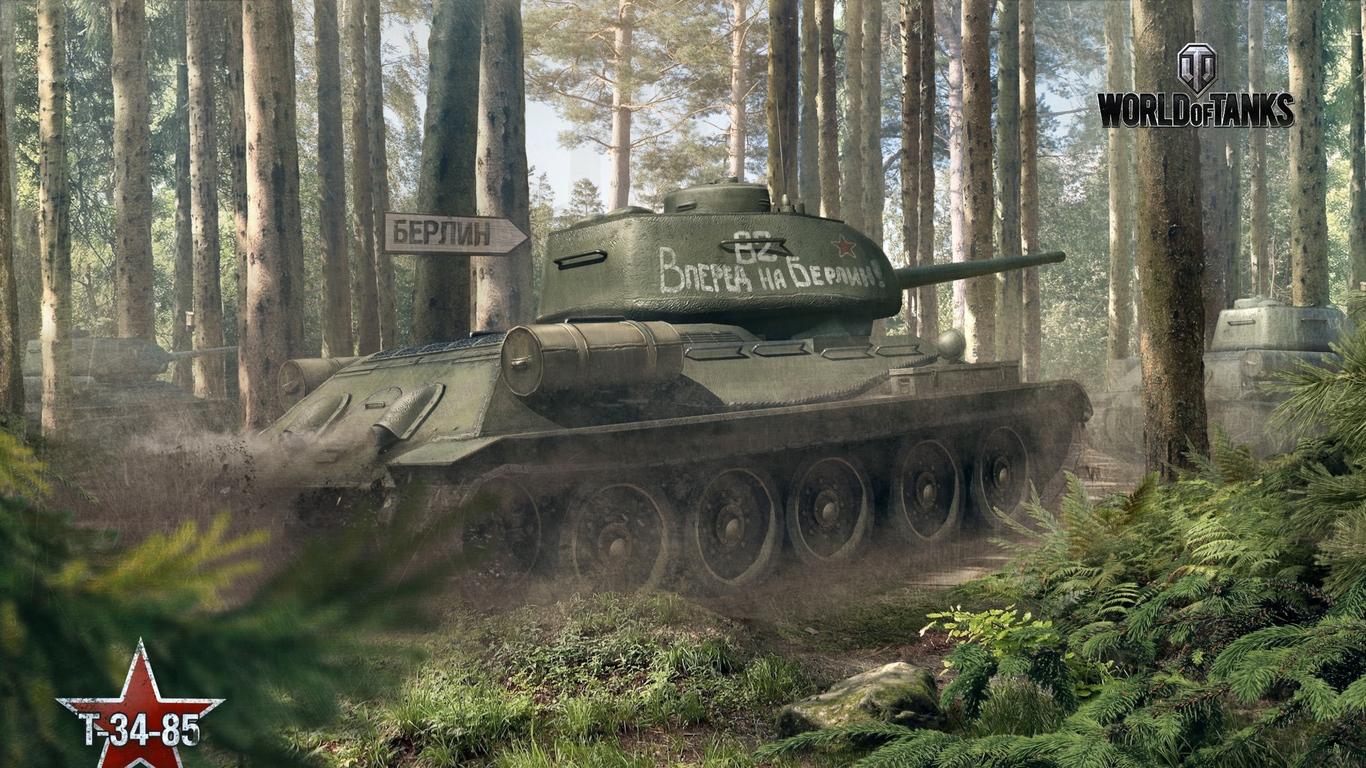 world-of-tanks-3.jpg