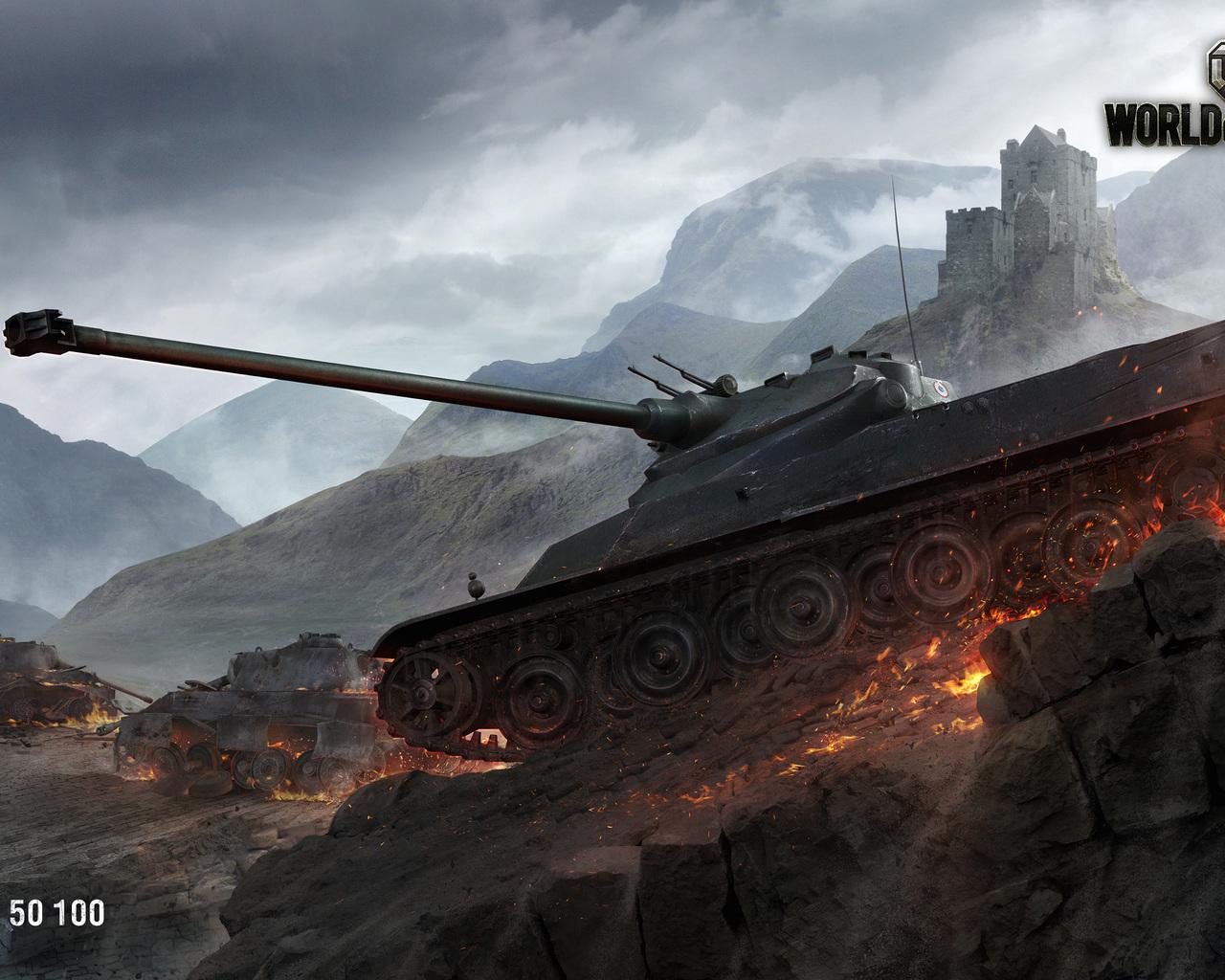 world-of-tanks-amx-50.jpg