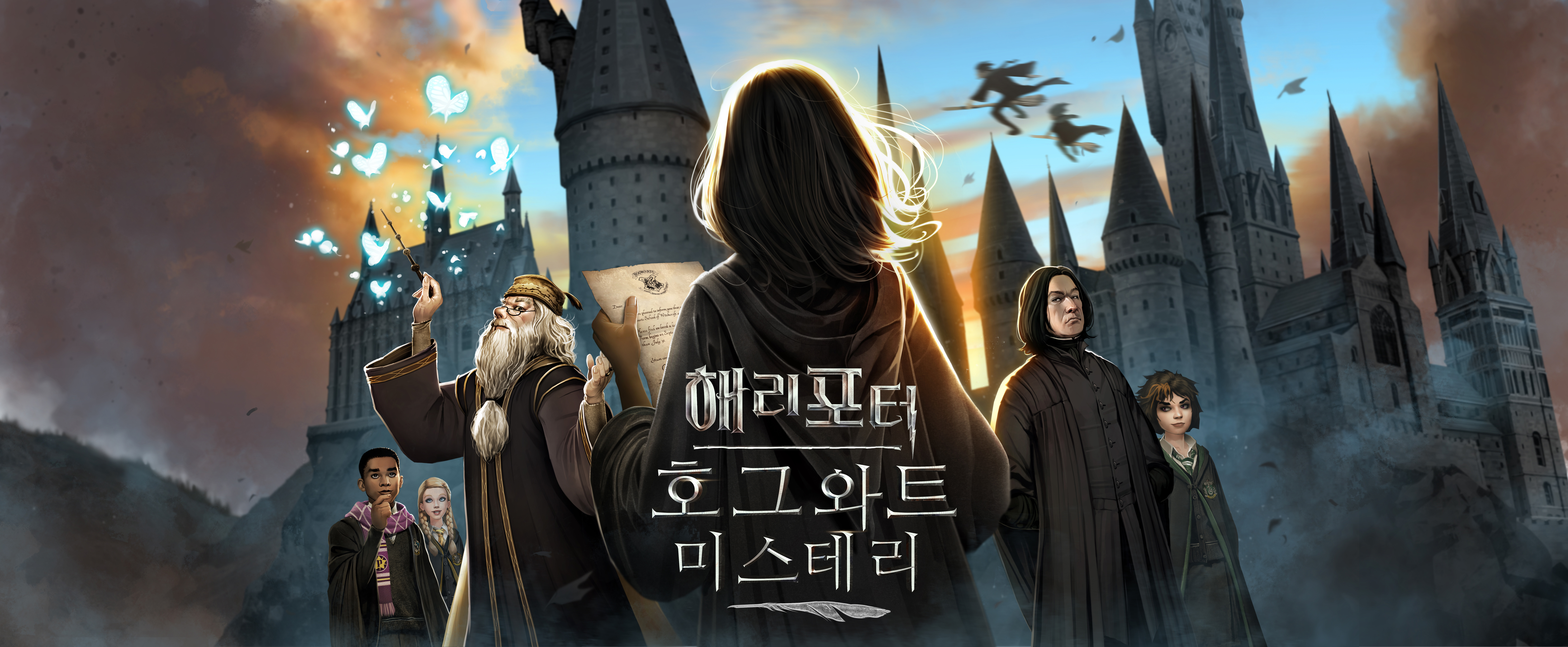 1920x1080 harry potter hogwarts mystery korea key art 10k laptop full hd 1080p hd 4k wallpapers images backgrounds photos and pictures hdqwalls