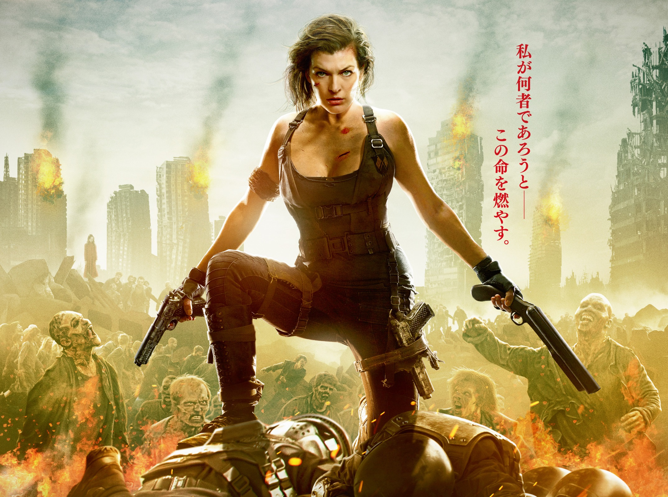 Resident Evil The Final Chapter 2016 Movie, HD Movies, 4k Wallpapers,  Images, Backgrounds, Photos and Pictures