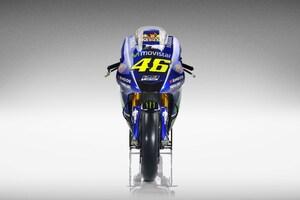 2017 Movistar Yamaha MotoGP Yamaha YZR M1 Wallpaper