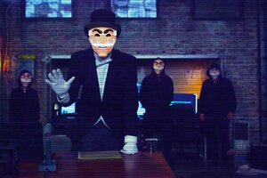 2017 Mr Robot