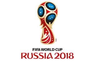 2018 FIFA World Cup Russia Wallpaper