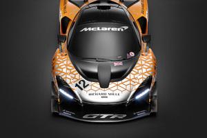 2018 McLaren Senna GTR Concept Wallpaper