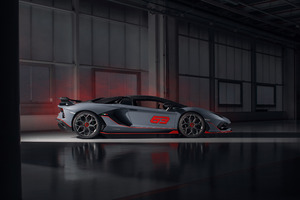 2020 Lamborghini Aventador SVJ 63 Roadster Side View