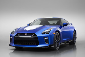 2020 Nissan GT R R35 50th Anniversary Edition Wallpaper