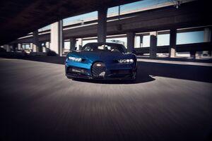 2021 Bugatti Chiron Pur Sport 8k Wallpaper