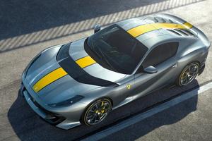 2021 Ferrari 812 Special Edition Wallpaper
