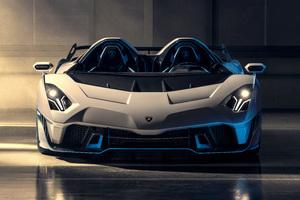 2021 Lamborghini SC20 Front Wallpaper