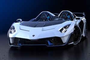 2021 Lamborghini SC20 New Wallpaper