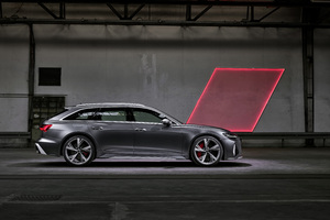 Audi RS 6 Avant Side View Wallpaper