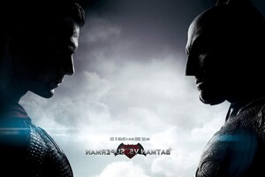 Batman vs Superman 4 Wallpaper