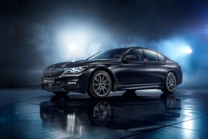 BMW 750i Black Ice Edition 2017