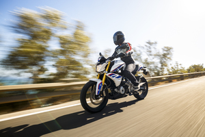 Bmw G 310 R Wallpaper