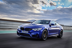 BMW M4 CS 2018 Wallpaper