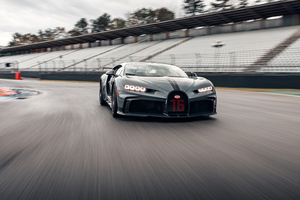 Bugatti Chiron Pur Sport 2021 New Wallpaper