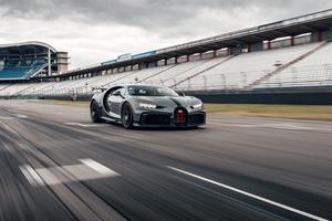 Bugatti Chiron Pur Sport New