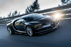 Bugatti Chiron Super Car Wallpaper