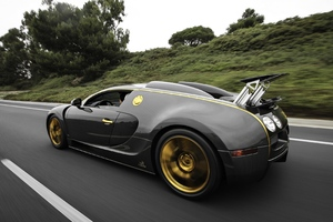 Bugatti Veyron Custom Wallpaper