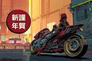 Cd Project Red Cyberpunk Bike 4k