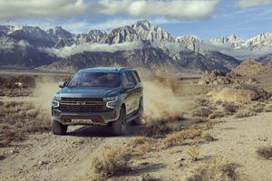 Chevrolet Tahoe Z71 2021 5k Wallpaper