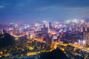 Cityscape Twilight Buildings Panorama View 5k Wallpaper
