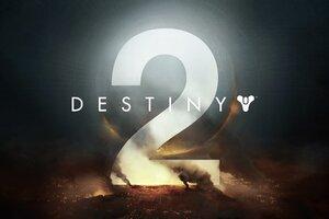 Destiny 2 4k