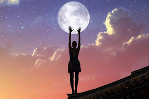 Dreams Of Reaching To The Moon