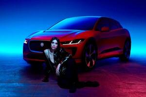 Dua Lipa Jaguar 2019
