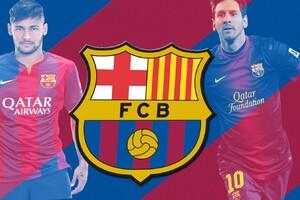 FCB Wallpaper