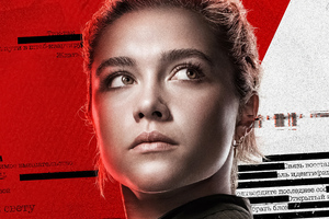 Florence Pugh As Yelena Belova In Black Widow 2020 Wallpaper
