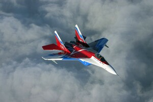 France Airforce Wallpaper