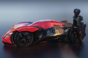 Futuristic Sport Car Driver Standing Behind The Car Artwork