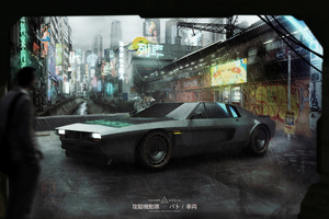 Ghost In The Shell Batous Car Wallpaper
