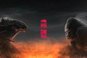 Godzilla Vs Kong Wide 5k Wallpaper